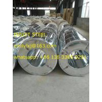 China good price galvanized steel coil