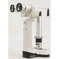 Hand-held Slit Lamp YSL3000
