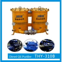 Efficient diesel fuel oil filtering machine