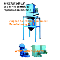S52 series centrifugal regeneration machine thumbnail image