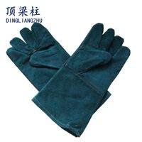 Grade Leather Welding Work Gloves thumbnail image