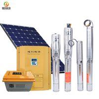 1kw 2kw 3kw home solar panel kits solar power equipment solar water pump system thumbnail image