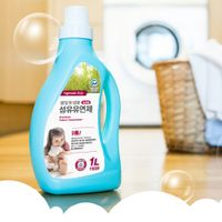 eco Textile Softner 1.0L-Eco Friendly Fabric softener (3X Concentrated)