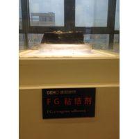 FG Cryogenic Adhesive thumbnail image