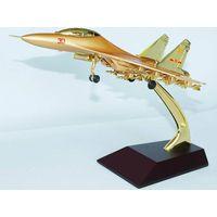 Metal fighter plane models Trophy thumbnail image