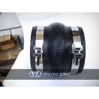 Clamp Rubber Expansion Joint KXT