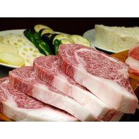 Korean Beef thumbnail image
