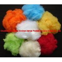 Prime Virgin Polyester Staple Fiber thumbnail image