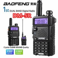 2017 NEW BAOFENG Dual Band DMR Radio from Original baofeng factory DM-5R