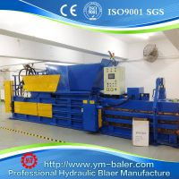 YM-WX80 Hydraulic Baling Press,Paper Baling Machine