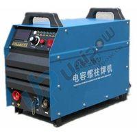 Capacitor Discharge Stud welding machine RSR2500