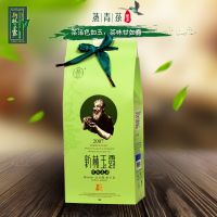 NEW 3.5oz 100% Organic Grade Chinese Green Tea