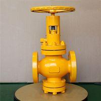 Gost Natural Fuel Gas Throttle Globe Vent Valve thumbnail image