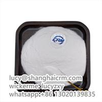 Supply Top quality CAS no 616204-22-9 Argireline thumbnail image