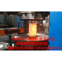 3500 t Large forging hydraulic press