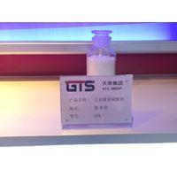 ammonium sulfite 85%