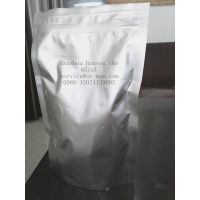 99.9% Methyl Sulfonyl Methane White Crystalline Powder in 1kg Aluminum Foil Bag