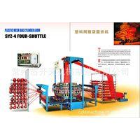 The plastic mesh bag circular loom,Changzhou kaitian thumbnail image