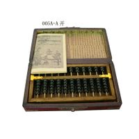 Abacus,Antique craft,Leather covered box thumbnail image