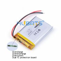 Hubats 1500mAh 803450 3.7v lithium Li ion polymer rechargeable battery for GPS mp3 mp4 mp5 dvd bluet thumbnail image