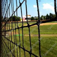 Sports Net Customized Best Quality Good Price thumbnail image