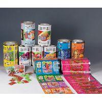 Juice packaging film