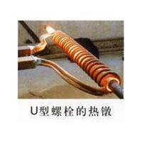 IGBT Electromagnetic Induction High Frequency Induction Heating Furnace