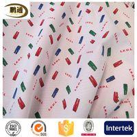 "T100 4545 11076 57/58"" Pocket Fabric"