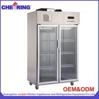 stainless steel  glass door display refrigerator thumbnail image