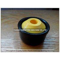 gravity roller plastic end cap bearing housing, gravity roller plastic end cover thumbnail image