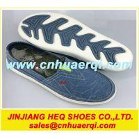 Wholesale men's canvas shoes by TOMS style