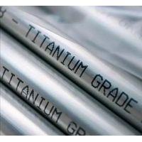 Titanium tube ASTM B337 B338