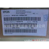 EPCOS Nonlinear Resistors For Autou S14K14AUTOS5D1(B72214S1140K501 )