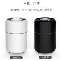 Nontoxic Mosquito Trap Non-Chemical Flies Killer Mosquito Inhaler Auto On and Off With Light Sensor