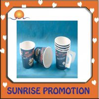 Disposable paper cups thumbnail image