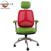 Ergonomic Design and Modern Mesh Office Chairs (BGY-201604004) thumbnail image