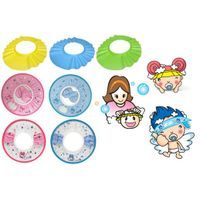 Shampoo cap, Baby safety products