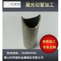 laser cutting thin tube metal for metal for steel factory support with high quality