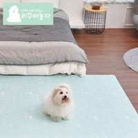LIKUYA NOLZA Pet Mat (pet pad, non-slip mat)