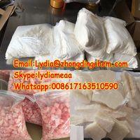 3-oxo-2-phenylbutanaMide BMK 4433-77-6 skype:lydiameaa