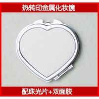 Sublimation Dressing Mirror Makeup Mirror thumbnail image