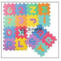 EVA  foam mat for child educational toys thumbnail image