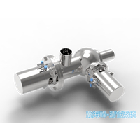 Aseptic product recovery system
