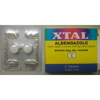 Albendazole tablets 200mg