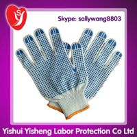 Blue Double Dotted Cotton Gloves
