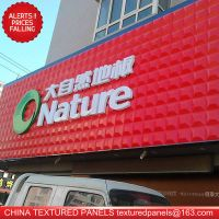 CTP 3d wall panel for facades, fireproof, waterproof