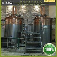 China Supplier BeerBreweryEquipment thumbnail image