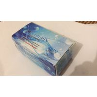 Rentropin 100iu high quality and real type for checking online thumbnail image
