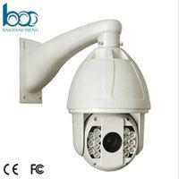 Auto-tracking Analyisis 120M IR PTZ CCTV Camera From Baiqiancheng thumbnail image