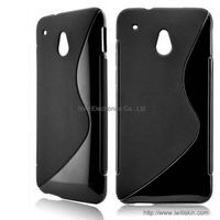 HTC One Mini M4 S Line TPU Case